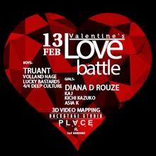 Valentine's LOVE DJ Battle