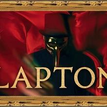 Blask: Claptone