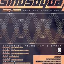 FUTURE SHOCK x SINUSOYDA B-DAY BASH ft. KRZYKU [Scream Music]