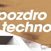 Pozdro Techno with Private Press live