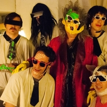 Gary Wilson Ana The Blind Dates dj