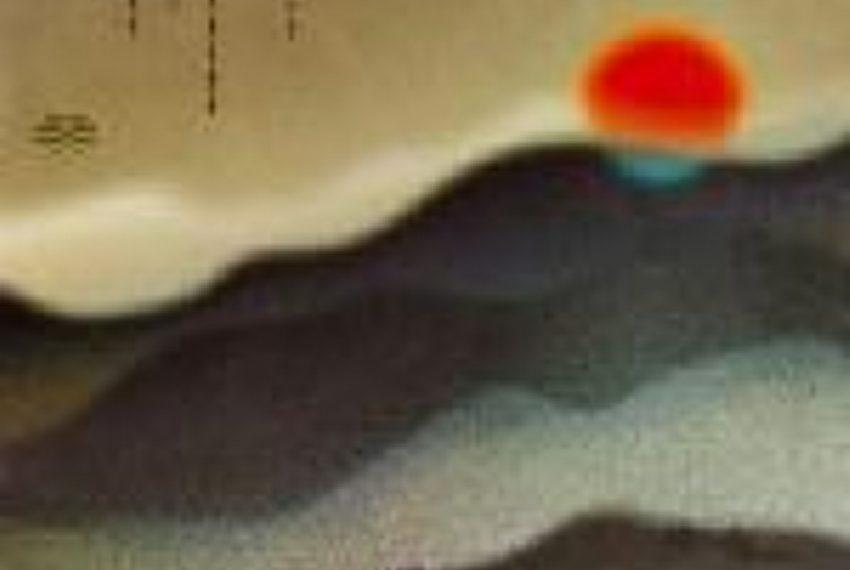 Kode9 & The Spaceape – Black Sun