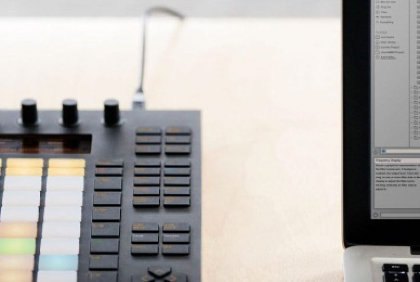 Denon DJ zapowiada nowy kontroler i uznaje go za najbardziej wszechstronny