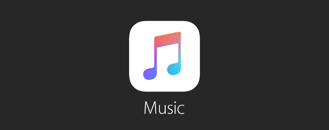 Apple Music już działa