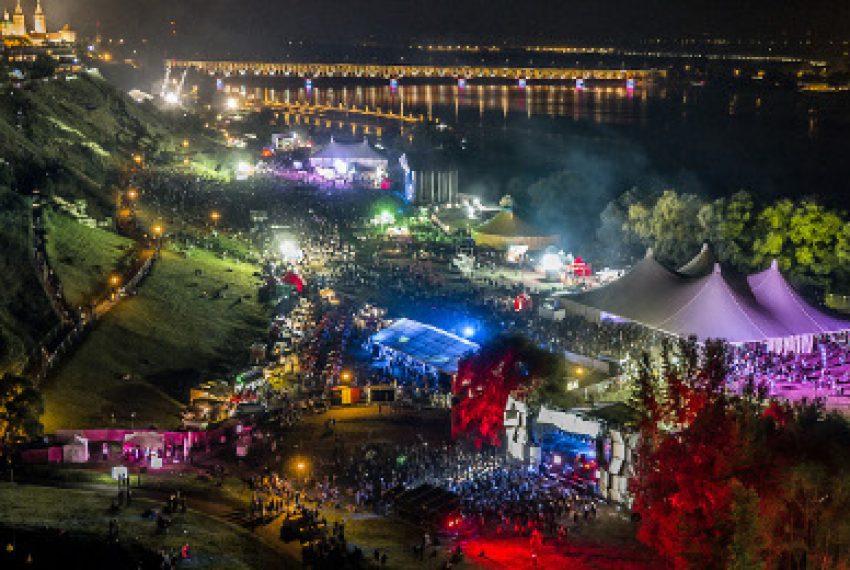 Audioriver chce zmienić cały Płock w 'radosny festiwal'