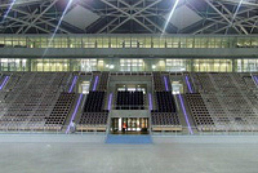 Hala Arena