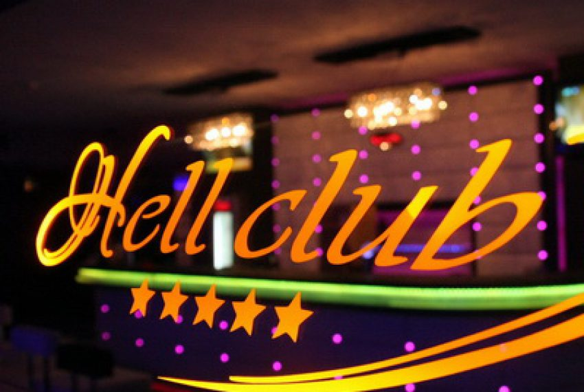 Hell Club