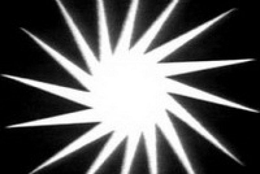 Dark Energy Recordings