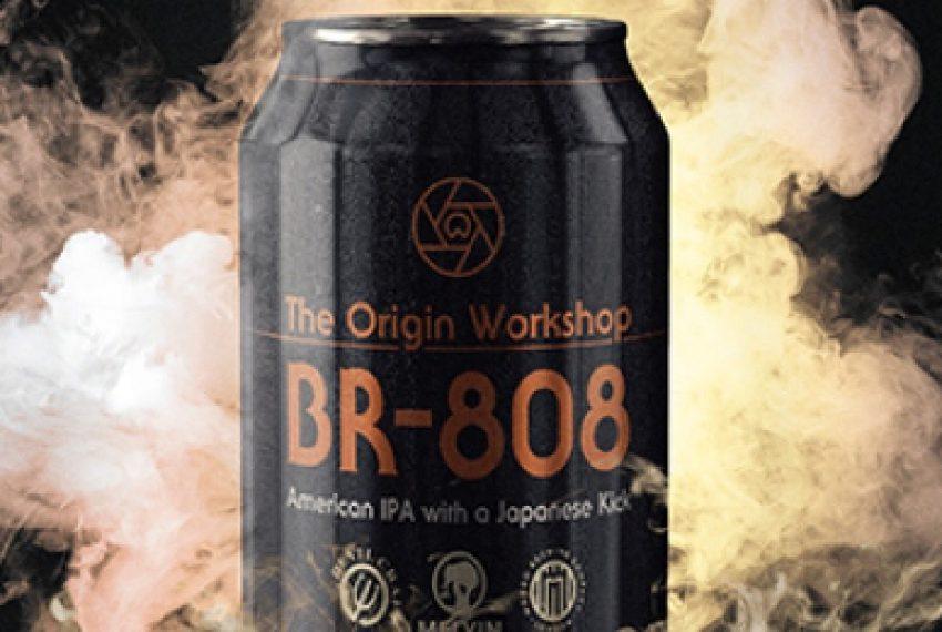 Nadchodzi piwo inspirowane Rolandem TR-808