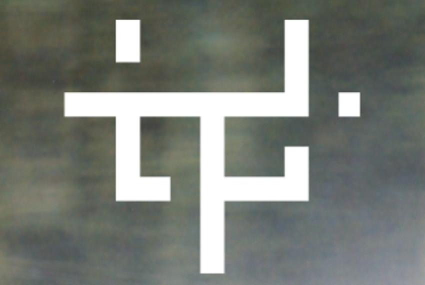 Raroh z drugą solową EP na Unknown Timeline. A w niej remiksy od OTHK i Nternal Bserver