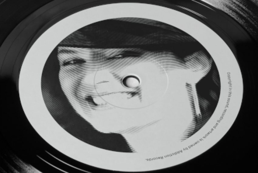 Posłuchaj 'W moim magicznym domu' w wersji drum and bass!