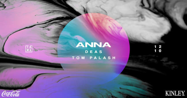 Anna w Tamie