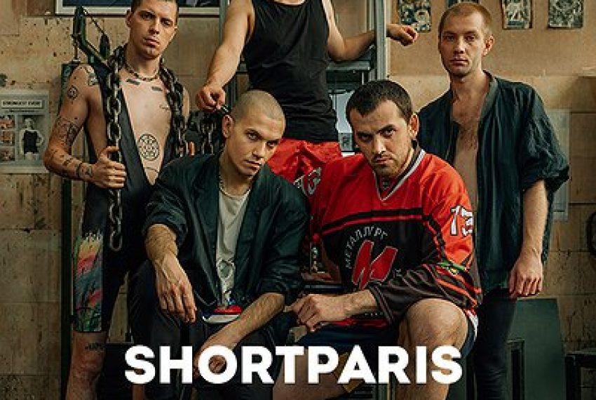 Shortparis
