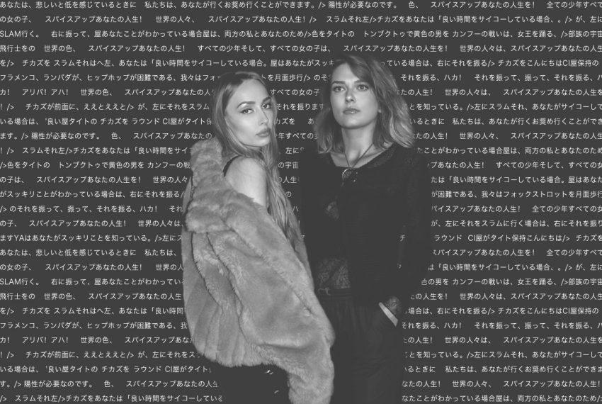 Martinovna & Lola Haze. Rola, znaczenie i kulisy pracy VJ-a w dzisiejszym świecie elektroniki [wywiad]