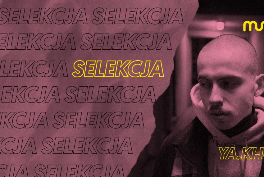 """Selekcja: Marek Nalikowski dla Muno.pl: """"Jestem wielbicielem muzyki z kontinuum soul/jazz/funk lat 70. i 80"""""""