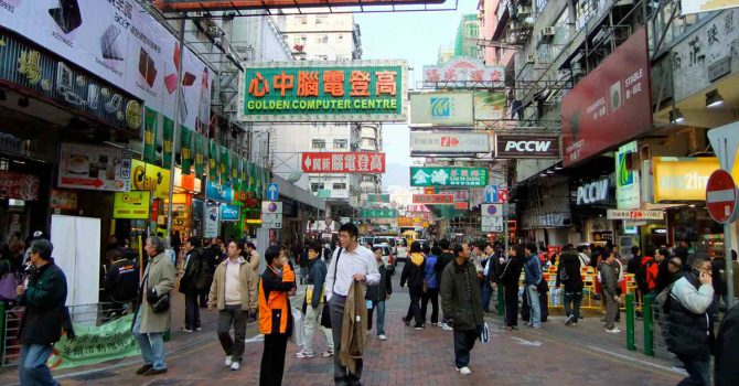 """Bandcamp dołącza do """"niechlubnej"""" listy zablokowanych aplikacji w Chinach"""