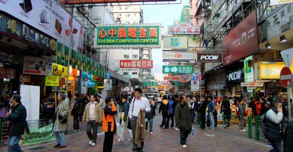 Chiny banują Bandcamp