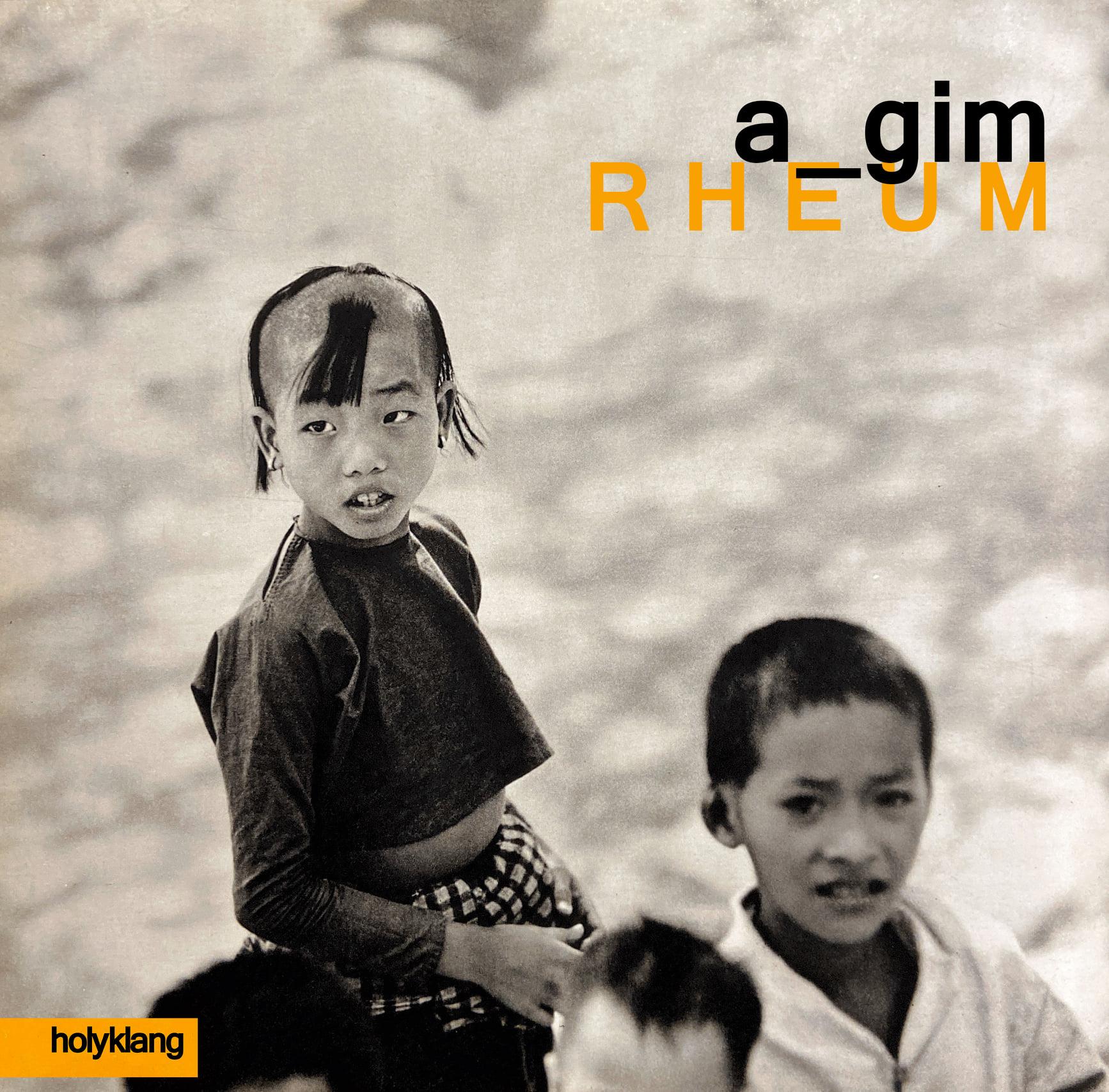 """AGIM - """"RHEUM EP"""" - okładka płyty"""