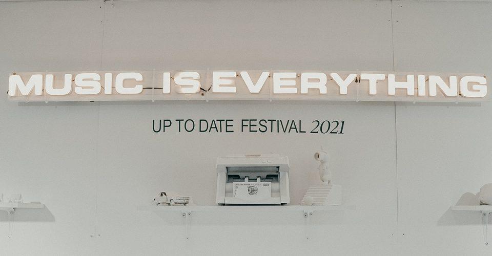 Up To Date Festival 2021, UTD, Białystok
